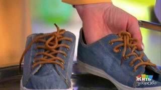 Водонепроницаемая обувь. Жить здорово! Фрагмент выпуска от13.09.2017