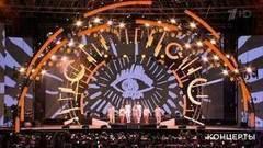 Международный благозвучный смотр «Жара». Гала-концерт. Выпуск от11.08.2017
