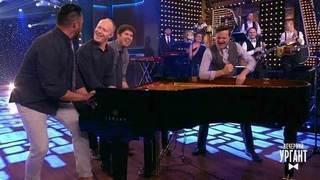 The Piano Guys— «What Makes You Beautiful». Вечерний Ургант. Фрагмент выпуска от13.06.2017
