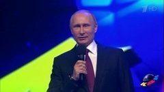 Владимир Путин— КВНщикам: «Женился, развелся, счастлив— это выоком?» КВН 55 лет. Юбилейный выпуск. Фрагмент выпуска от27.11.2016
