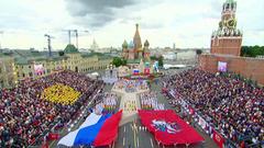 Церемония открытия Дня города Москвы наКрасной площади. 2017 год