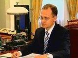 """Рубрика """"Политика"""" за 13 августа 2005. Новости. Первый канал"""