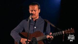 Damien Rice — «The Blower