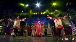 Концерт Надежды Бабкиной. Выпуск от01.05.2017