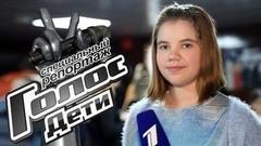ОтЧелябинска доЛондона: участники кастинга порношоу «Голос.Дети-4» спели освоих городах. Специальный информация Ларисы Григорьевой