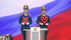 Торжественная церемония вступления вдолжность президента Российской Федерации В.В. Путина. Анонс