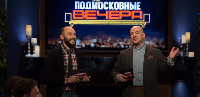 http://static3.1tv.ru/uploads/promo_position/image/1/middle/2181_middle_8423bcd49b.jpg