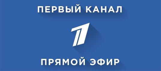 Ru 1 Tv