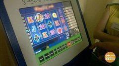 Игровые автоматы в интернете просят паспортные данные игровые автоматы фирмы экстремма