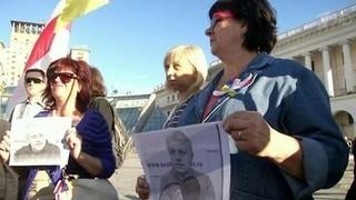 Одноклассники новости украины и мира