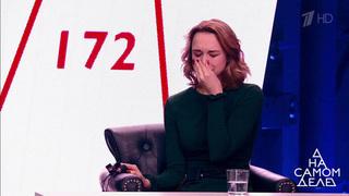 Диана Шурыгина призналась что оклеветала Сергея Семенова