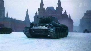 Парад 1941 года на Красной площади смотреть онлайн