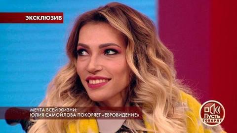 www1tv.ru