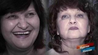 Моя прекрасная мама. Мужское / Женское. Выпуск от 29.03.2018