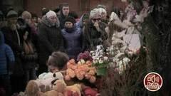 09:00 В Кемерове сегодня третий день траура по погибшим при пожаре в торговом центре «Зимняя вишня