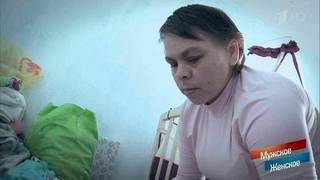 А вдруг моя дочь умрет? Мужское / Женское 10.04.2018