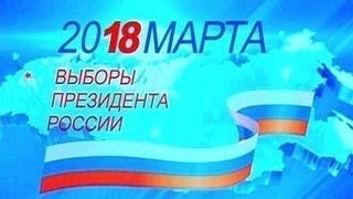 телепрограмма на 27 февраля москва