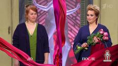 Модный приговор. Выпуск от02.04.2018