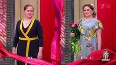 Модный приговор. Выпуск от05.04.2018