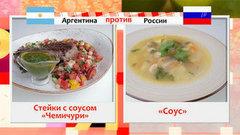 время обедать рецепт супа нелли кобзон