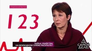 telki-na-plyazhe-gruppovuha-seks-s-sharikami-v-polovom-chlene-video
