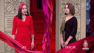Модный приговор 28.01.19 Дело «Я стала мамой, и жизнь закончилась!».