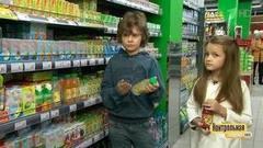 Яблочный сок Контрольная закупка Выпуск от  Контрольная закупка